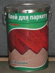 Клей паркетный каучуковый Примус КП-2011.