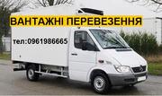 Вантажне таксі Луцьк ціни